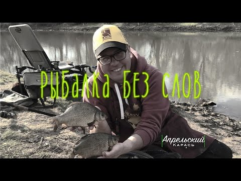 рыбалка на фидер в красноярске
