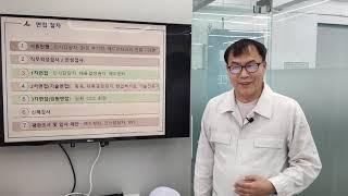 200515 심온사회적협동조합 권일진 대표 / NCS …