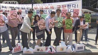 日韓関係悪化の影響・・・韓国向けビール輸出9割減(19/09/28)