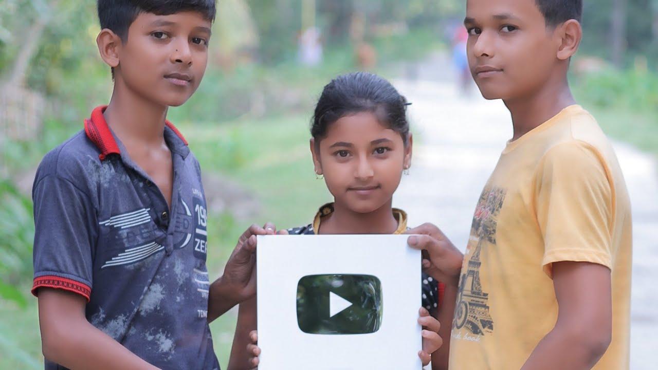 Finely 😍 আহি পালে দিয়ক, HD Assam