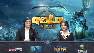 Download Video WarCraft 3 Golden Championship Series 2017 с Майкером MP3 3GP MP4