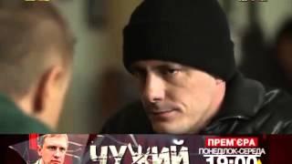 Паламарчук Дмитрий в фильме  Чужой