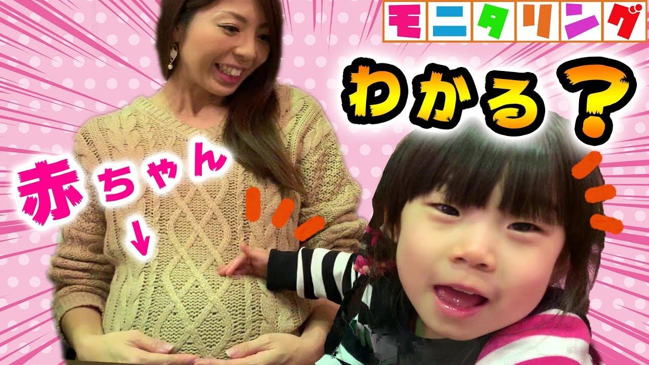 人目 ひまわり チャンネル ママ 5