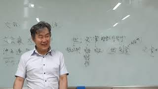 제 1탄 육효실전의 대가! 도은 정성화선생 * 시험점 : 010-7210-5432