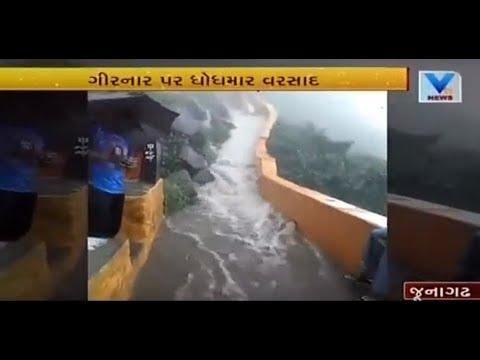 Have a look at Viral video ing heavy rainfall in Girnar, Junagadh  Vtv