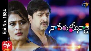 Naa Peru Meenakshi | 23rd September 2020  | Full Episode No 1584 | ETV Telugu