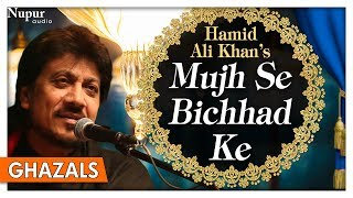 Mujh Se Bichhad Ke   Hamind Ali Khan   Yaadgar Sad Ghazals   Nupur Audio