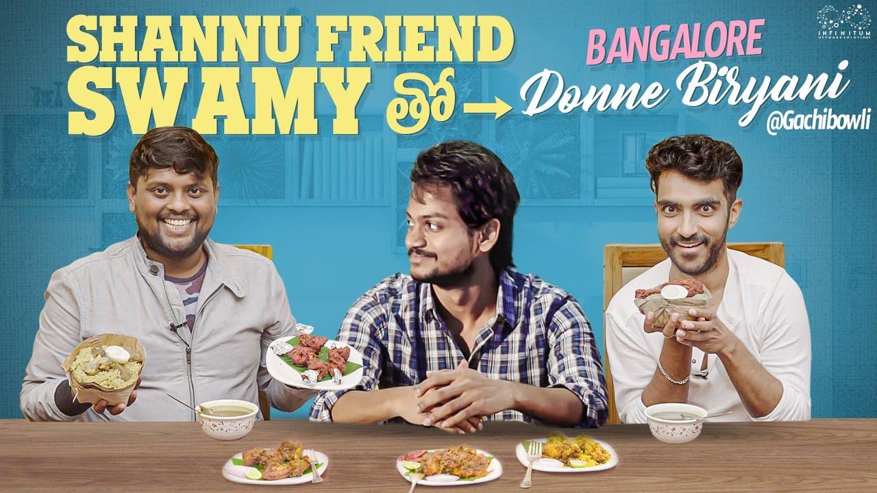 Lunch With Swamy || Donne Biryani || TastyTeja || Food Vlog || #Sarangapani || Infinitum Media