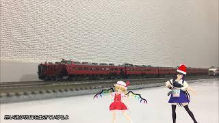 NゲージPV ~好き!雪!電車マジック2018~