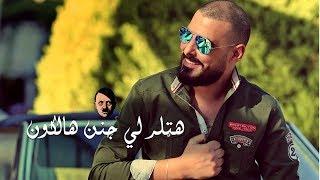 هادي غالي - هتلر   2018 Hadi Ghali - Hitler