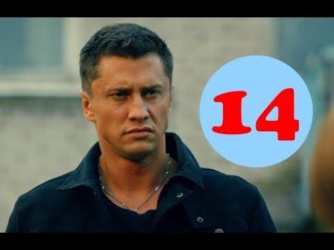 Кадры из фильма Мажор - 3 сезон 14 серия