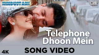 90s Popular Song: Telephone Dhoon Mein | Hindustani | Hariharan, Kavita Krishnamurthy | A. R. Rahman