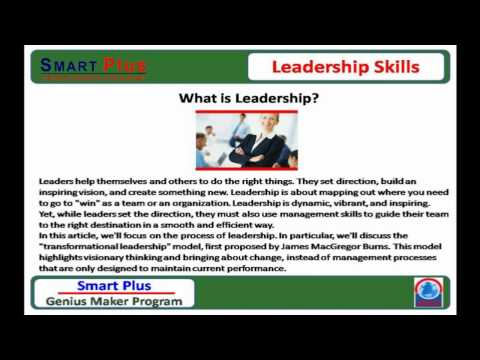 (Leader Ship Skills part 1)hvac,ksa,uae,youth,geo,humpakistan,training,pakistan,kuwait,future