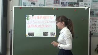 Урок обществознания, 7 класс, Айвазян Наталья Павловна ГБОУ СОШ № 1359
