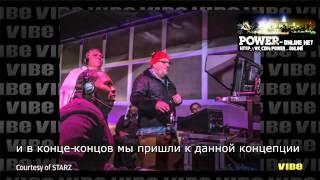 Власть в ночном городе / POWER / Интервью 50 cent RUS.SUB