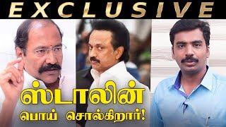 அதானிக்கு சாதகமாக டெண்டர் விடப்பட்டதா? | Electricity Minister P Thangamani | AIADMK