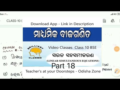 linear-simultaneous-equations-|-hsc-|-odisha-board-|-class-10-free-video-classes-|-chapter-1-part-18