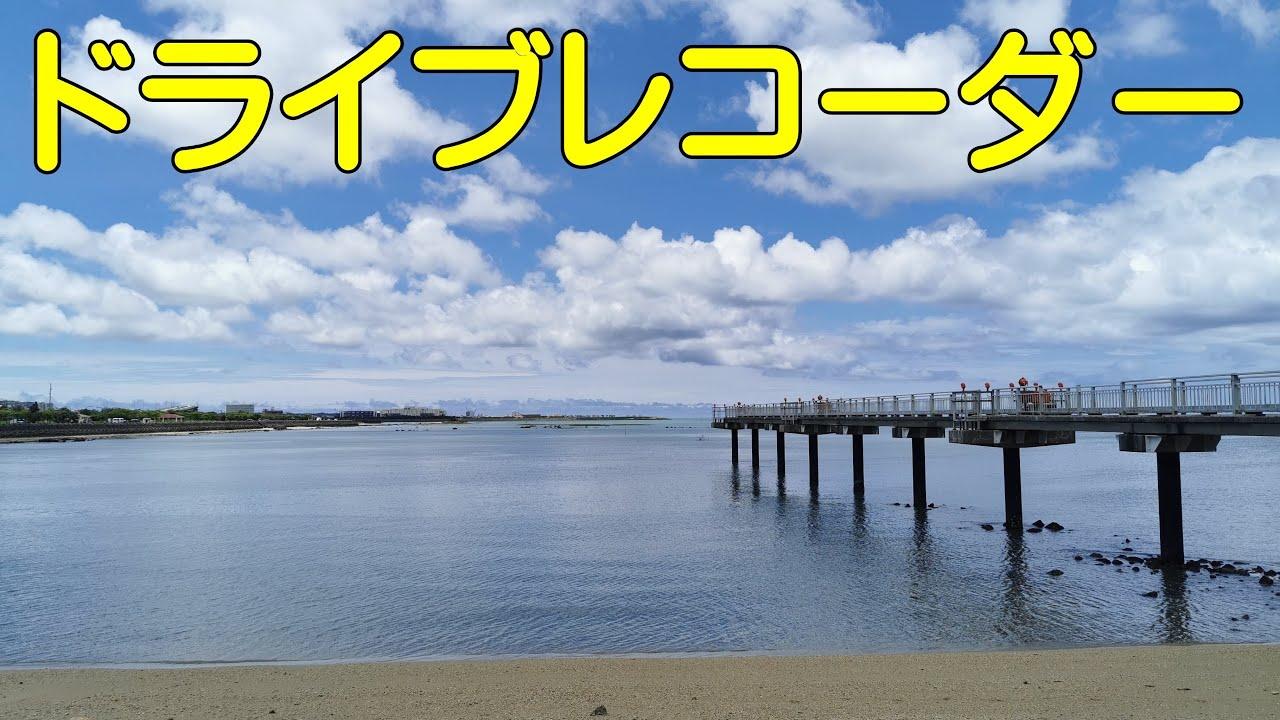 ドライブレコーダー ヤマダ電機 スマホ視聴者さんトーク用スピーカー購入しました