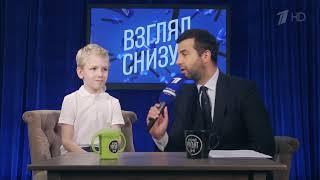 Смотреть видео Мэром москвы будет мой брат онлайн