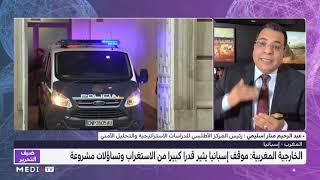 اسليمي يقدم قراءة في الموقف المغربي من استقبال اسبانيا لزعيم البوليساريو إبراهيم غالي