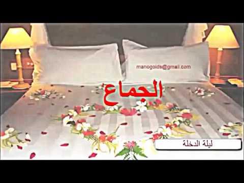 359831728a390 للمقبلات على الزواج فقط اخر صيحة للملابس الداخلية وقمصا...