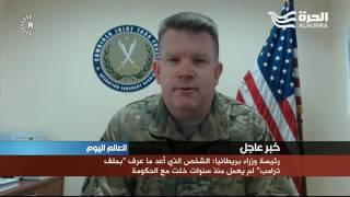القوات العراقية تقتحم جامعة الموصل وتحقق مزيدا من التقدم في معركة تحرير الموصل