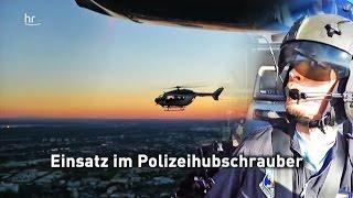 Diebe, Raser und Vermisste: Einsatz im Polizeihubschrauber