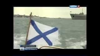 Штурм украинского флота.