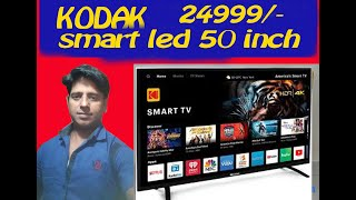 kodak Smart led 50 inch Review 24999 -