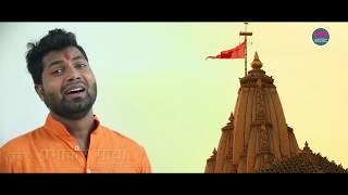 Bhagwa Rang Me Duba Hai Up | भगवा रंग में डूबा है  यूपी | Hit Ram Bhajan  Prabhakar Maurya