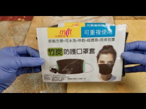 MIT Reusable & Washable Surgical Face Mask Cover! Made In Taiwan!