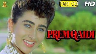 Prem Qaidi Hindi Full HD Movie Part 9/12   Karishma Kapoor   Harish Kumar  Suresh Productions