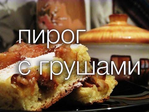 Торт с мандаринами и ананасами