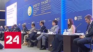 видео Автомобильный форум России