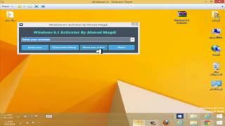 Repeat youtube video تفعيل جميع اصدارات ويندوز 8.1 بضغط واحد | الحلقة 193