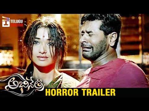 Abhinetri Movie HORROR TRAILER | Tamanna |...