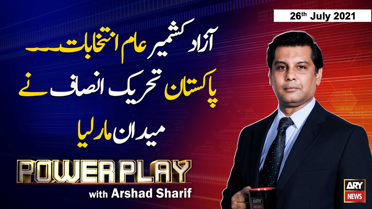 Download Power Play   Arshad Sharif    ARYNews   26th July 2021