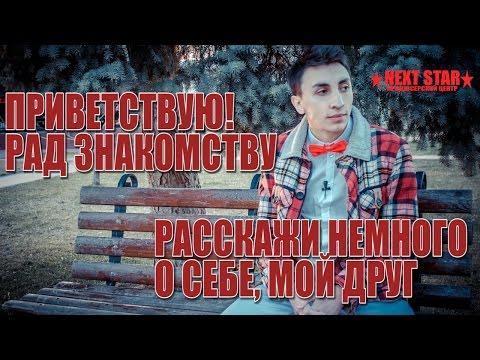 Новости ТНТ - ТНТ-Online