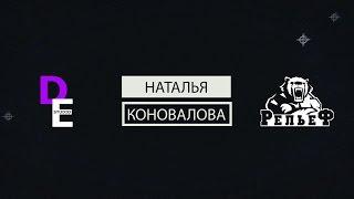 видео Павловский тракт, дом 243, Барнаул