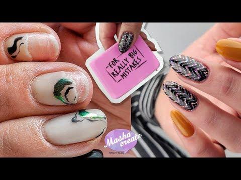 Я запорола маникюр! Исправляем ситуацию) Ошибки мастера маникюра: НАРАЩИВАНИЕ ногтей и СТЕМПИНГ!
