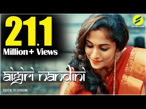 Aigiri Nandini [Rock Version] | Official Music Video | Nakshatra Productions