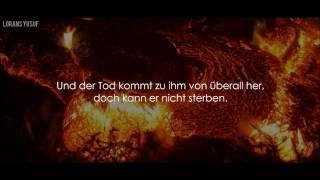 Koran Rezitation über die Hölle | EMOTIONAL