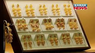 Jewellery Shops Providing Exciting Offers On Gold,Silver,Diamond For Dhanteras