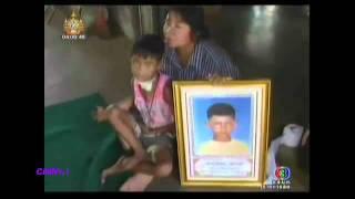 Repeat youtube video เด็ก10ขวบ ตายแล้วฟื้น เผยเห็นคนตกนรก กระทะทองแดง   19 08 11