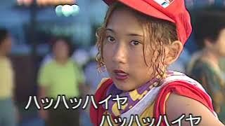 歌手:島袋恵美子.