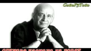 Dimitris Mitropanos - Krata me ena mesimeri ( Bulgarian Lyrics)