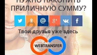 Онлайн семинар \