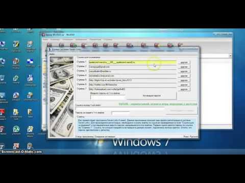 Заработок в интернете без вложений на автопилоте..flv