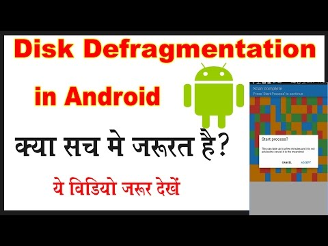 Disk Defragmentation In Android | Really ?? | Must Watch Every Android User