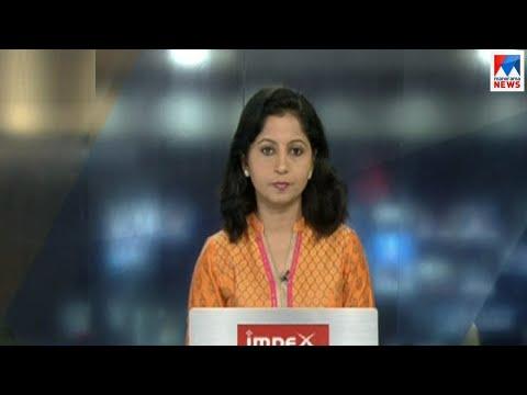 സന്ധ്യാ വാർത്ത  | 6 P M News |  News Anchor - Veena Prasad | March 16, 2019